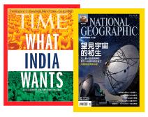 TIME+國家地理雜誌中文版