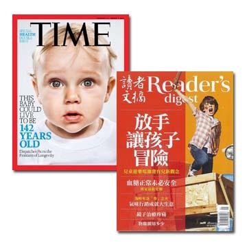 TIME一年期+讀者文摘(中文版)一年期