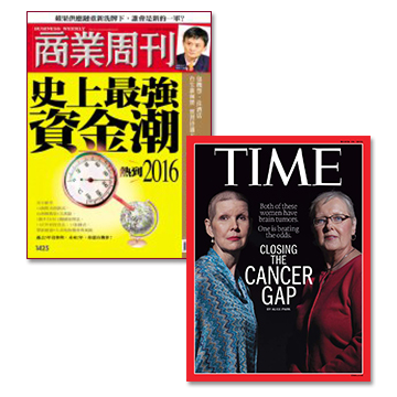 TIME+商業周刊(電子版)各1年