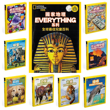 National Geographic 國家地理兒童百科 EVERYTHING系列