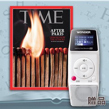 TIME54期+MP3語言學習機(贈品)