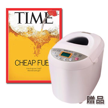 TIME40期+麵包機(贈品)