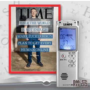 TIME54期+MP3數位錄音筆(贈品)