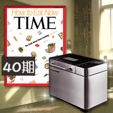 TIME40期+全自動投料製麵包機