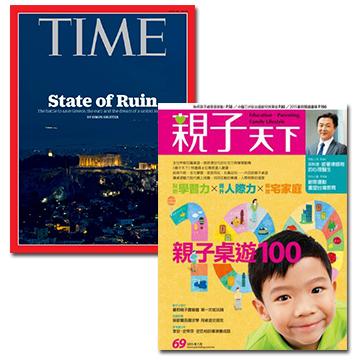 TIME+親子天下各1年