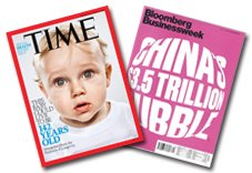 《Bloomberg Businessweek》50期+《TIME》40期