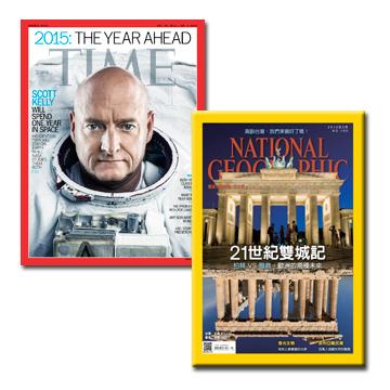 TIME54期+國家地理雜誌中文版12期