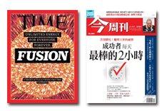TIME40期+今周刊26期