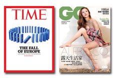 TIME40期+GQ中文12期