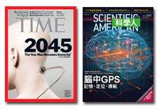 (限時)TIME40期+科學人12期