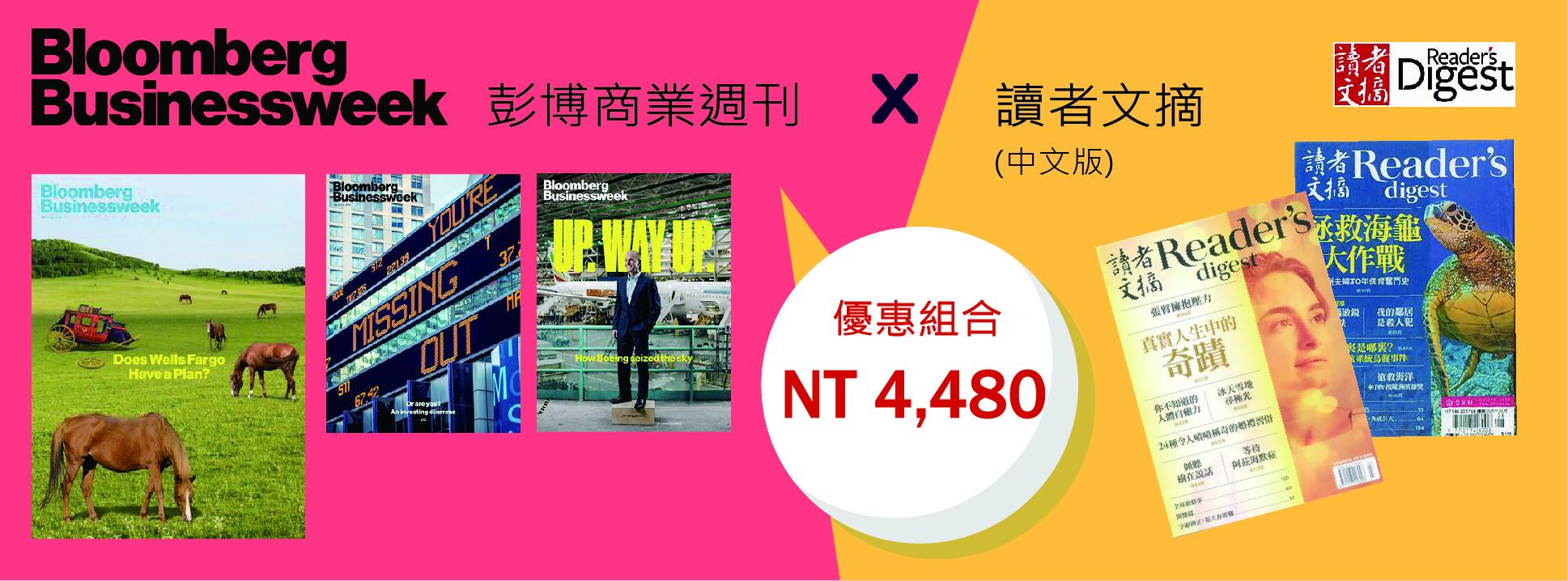 BBW+RD $4480
