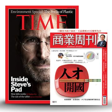 TIME40期+中文《商業周刊》52期