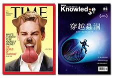 TIME36期+BBC Knowledge國際中文版12期