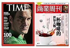 TIME36期+商業周刊52期