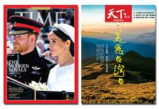 TIME36期+天下雙週刊(25期)